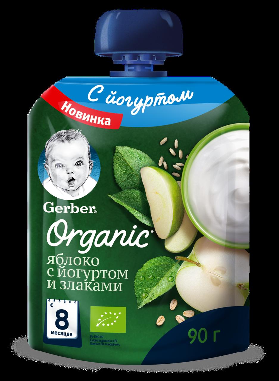 8847_Годен_до_18.03.21 Гербер Органічне Яблуко зі злаками з йогуртом 90г