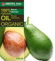 Натуральное косметическое базовое масло Авокадо 50 мл