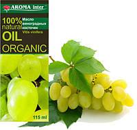Натуральное косметическое базовое масло из Виноградных косточек 50 мл