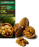 Натуральное косметическое базовое масло Грецкого ореха 50 мл