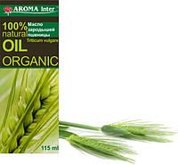 Натуральное косметическое базовое масло Зародышей пшеницы 20 мл