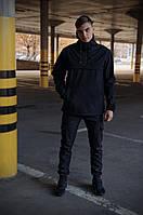 Костюм мужской черный демисезонный Intruder Softshell Walkman. Анорак мужской, штаны утепленные+Ключница