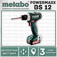 Аккумуляторный шуруповерт METABO PowerMaxx BS 12 (2 x 2,0 Ач)