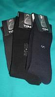 Турецкие махровые носки мужские