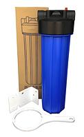 Фильтр для очистки воды магистральный ( картриджный фильтр ) BB-20