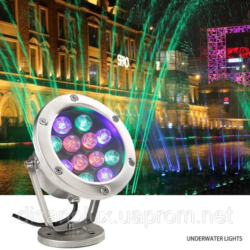 Светильник подводный для фонтана K-3301 LED 12W RGB 12V размер 160мм*195мм IP68
