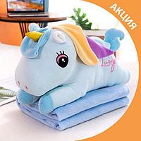 ✨Єдиноріг іграшка подушка плед✨