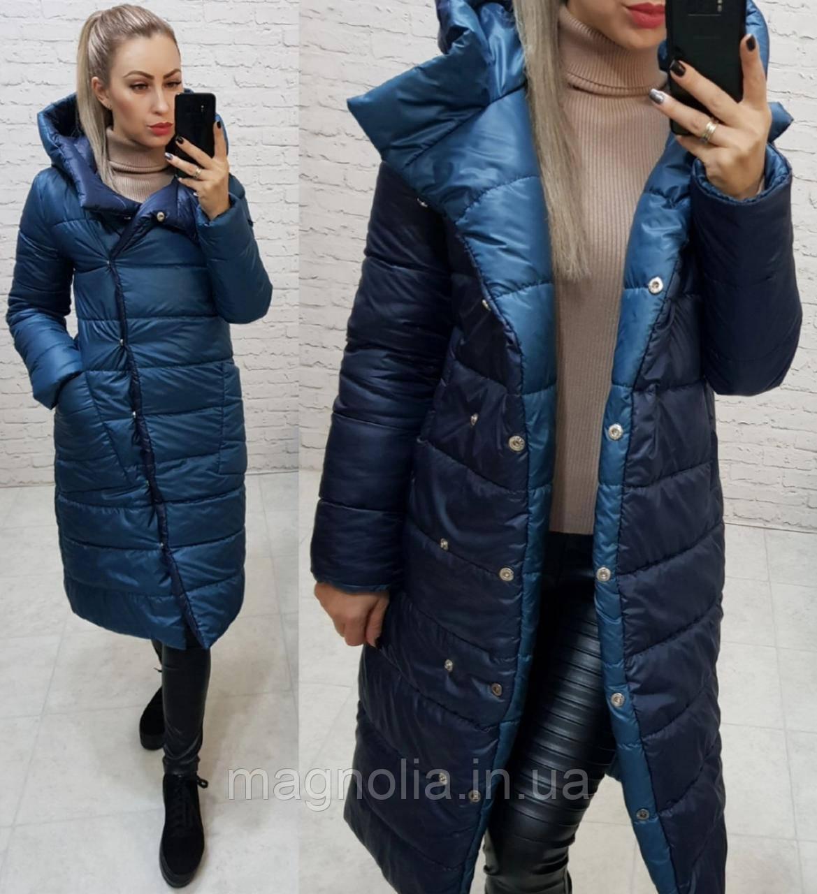 Куртка евро зима двусторонняя с капюшоном арт. 1007 темно синий + аквамарин