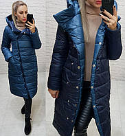 Куртка евро зима двусторонняя с капюшоном арт. 1007 темно синий + аквамарин, фото 1