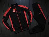 Спортивний костюм Puma Весна-Осінь, чоловічий спортивний костюм, спортивний костюм чоловічий, фото 7