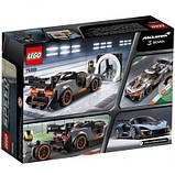 Конструктор LEGO Speed Champions Автомобіль McLaren Senna 219 деталей, фото 5