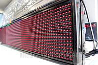 Светодиодная бегущая строка  200 х 40 см.красная + датчик t