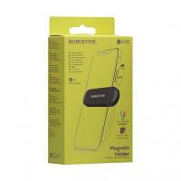 Автодержатель Borofone BH28 Refined magnetic SKL11-279641