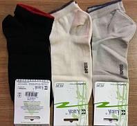 Носки женские демисезонные укороченные, бамбук. КлассиК (размер 23-25)