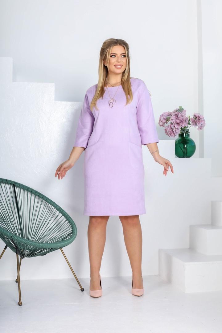 """Замшевое платье прямого кроя """"Belita"""" с кулоном (большие размеры)"""