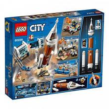 Конструктор LEGO City Космическая ракета и пункт управления запуском 837 дет