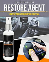 PLASTIC RESTORE SAPHEER восстановление пластикового (внутреннего) покрытия 256 ml | Реставрация пластика
