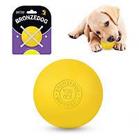 Іграшка для собак Bronzedog Superball м'яч 5см
