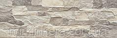 Камень фасадный Cerrad Aragon marengo