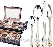 Набір ножів c підставкою 8 предметів German Family сталеві ручки
