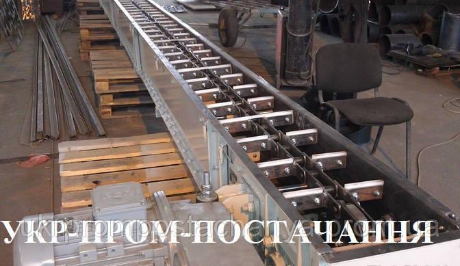 Транспортер для золы фольксваген транспортер в красноярске купить