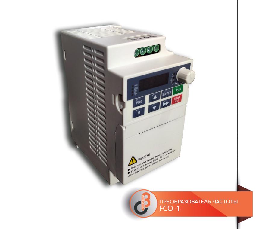 Преобразователь частоты  FCO-1-11K0-3-2 11кВт (26А)