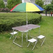 Стол складной Transformer для пикника, рыбалки, охоты  4 Стула + Зонт