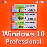Ключ активации Windows 10 Pro OEM  (FQC-08929)