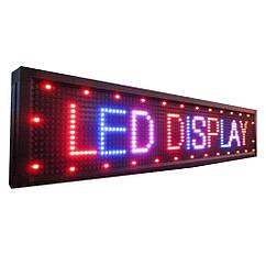 Светодиодная вывеска / LED бегущая строка / цветные RGB диоды / 300*40