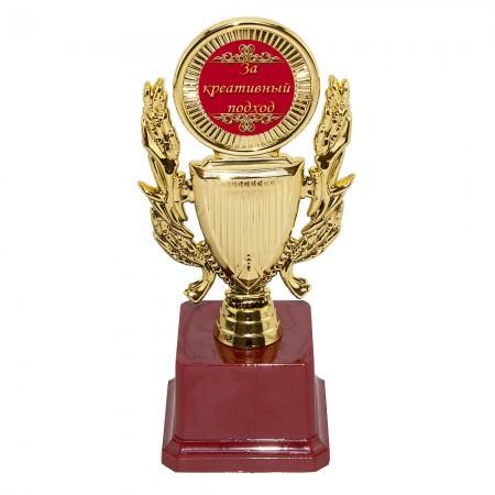 Статуэтка 57154 За креативный подход Кубок с венком прикольные подарки оригинальные необычные смешные для