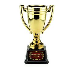 """Подарочные кубки и статуэтки прикольный сувенир оригинальные подарки керамика """"Любимому папе"""" с чашей"""