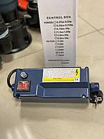 Пульт управления для глубинного насоса SKM-150 1.1 кВт конденсаторная коробка