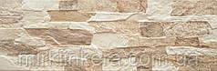 Камень фасадный Cerrad Aragon Beige