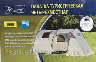 Палатка рыболова туристическая 4-х местная LANYU LY-1909. Д (95+120+160+95) х Ш220 х В160