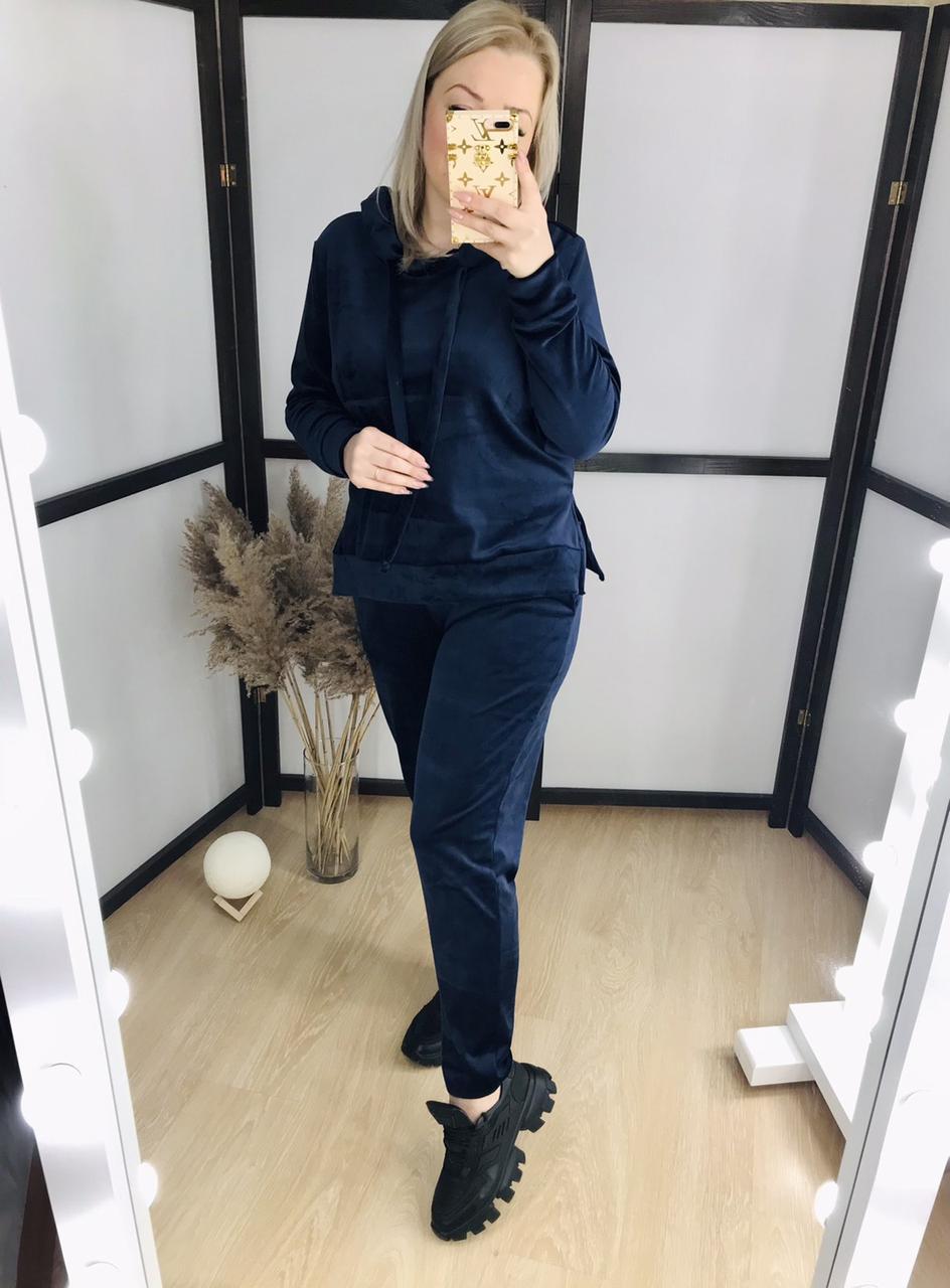 Велюровий костюм з капюшоном Синій