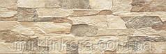 Камень фасадный Cerrad Aragon savanna