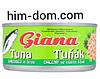 Тунец Giana Tuna 185 g