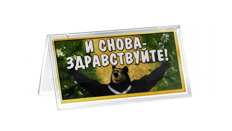 """Таблон """"Маша и Миша"""" оригинальные подарки для каждого"""