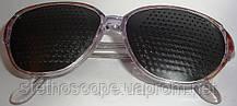 Перфорационные очки - тренажеры (детские)