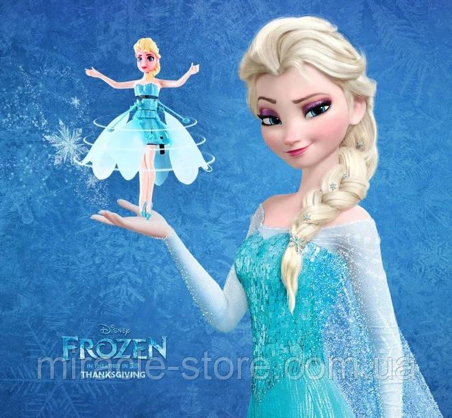 Лялька фея ,Flying Fairy, Літаюча фея, Летить за рукою
