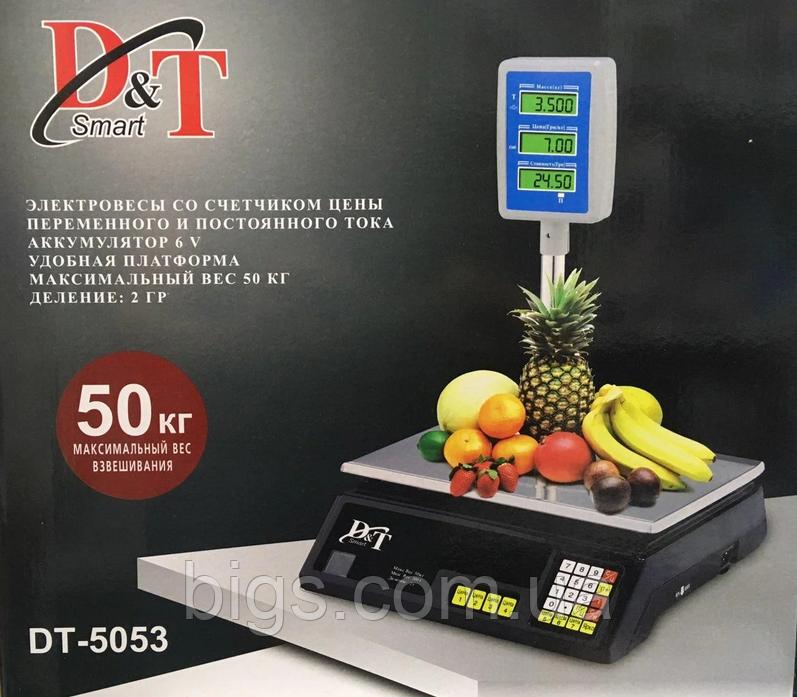 Весы торговые электронные со стойкой DT-5053 50кг