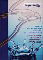 Металлургическая промышленность. Металлообработка