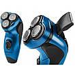 Электробритва ProfiCare PC-HR 3053 бритва (синяя), фото 2