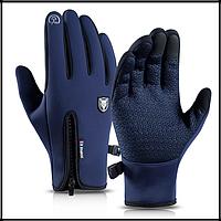 Перчатки ветрозащитные утепленные для сенсорных экранов синие на замке анти-скольжение код 111, фото 1