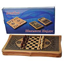 Набір ігор 3в1 Шахи, Шашки, Нарди (46х46 см) В4825