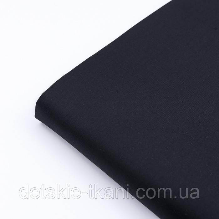 Лоскут сатина, цвет чёрный, №1324, размер 28*80 см