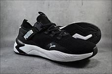 Летняя спортивная обувь