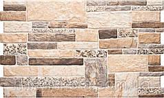 Камень фасадный Cerrad Canella diuna