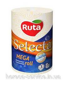 Бумажные полотенца RUTA Extra ABSORB трехслойные 175 отр. 20,2 м.