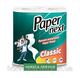 Бумажные полотенца PAPER NEXT Classic влагопрочные двухслойные 2 шт.